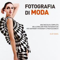 Fotografia di moda – E. Siegel
